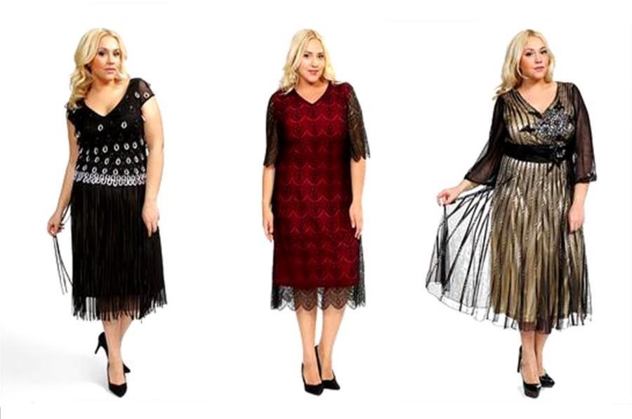 Платье для пышных форм
